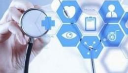 宁波互联网+ 电商运营商学院成立